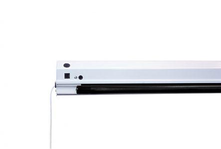 Saker Series, Motorized projector screen