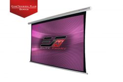 CineTension Plus Series, Motorized projector screen, Large projector screens